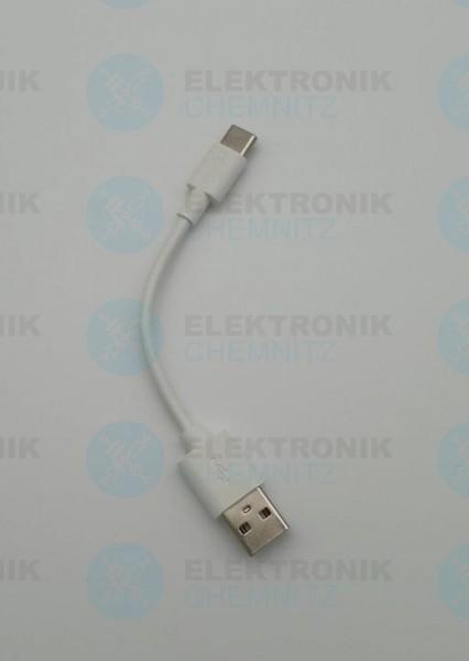 USB-C Lade- und Synchronisationskabel weiß 0,1m A Stecker auf Type-C Stecker